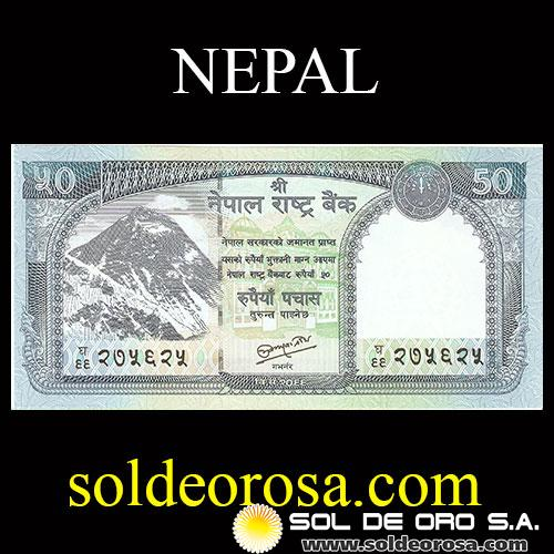 sol to rupees