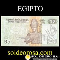 CENTRAL BANK OF EGYPT - FIFTY PIASTRES