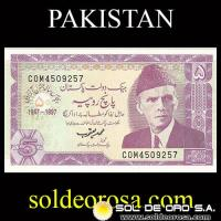 GOVERNMENT OF PAKISTAN - FIVE RUPEE