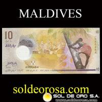 MALDIVES - (TEN) TEN RUFIYAA, 2015
