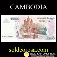 NATIONAL BANK OF CAMBODIA - 1000 RIELS, 2007